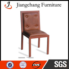 Hot Sales Family .Hotel.Banquet.Wedding Leather Dining Chair JC-L79