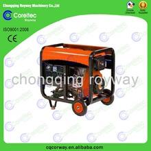 New arrival open type 4 stroke recoil/electric start cost effective 10kva diesel generator price