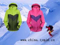 2014 Hot sale sportex apparel functional outdoor plus size sportswear waterproof womens fitness apparel