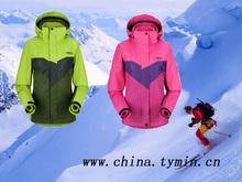 2014 caliente de la venta sportex ropa multifuncional exterior más el tamaño de ropa deportiva a prueba de agua para mujer ropa de la aptitud