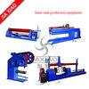 Jiaxiao Water heater welding machine manufacturer