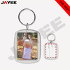 Acrylic photo keychain, acrylic keyring, printed acrylic keychain