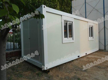 fashionable style and low cost design of the containers house