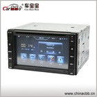 6.2 inch car dvd vcd cd mp3 mp4 player gps navigation system