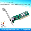 10/100mbps Realtek 8139D RJ45 port PCI Network adapter