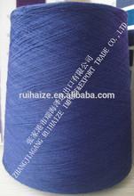 cotone hb acrilico filato di miscela per zhangjiagang produttori in cina