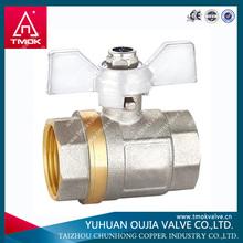cw617n brass ball valve dn15 with zinc butterfly handle