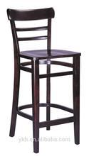solid wood bar stool bar chair W712004