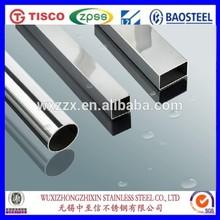 316/316LStainless Steel Tube/Pipe
