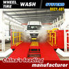 mobile automatic wheel wash systems for trucks and vehicles tire wash equipments DCXY-40T
