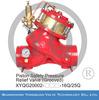 XYQ20002-1.6/2.5 MPa Piston Safety Pressure Relief Valve, DN 40-1200mm