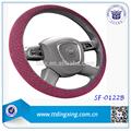 Conception votre chauffée violet accessoires de voiture pour l'hiver