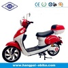1500w electric scooter HP-E903