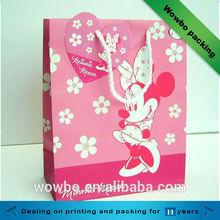 Cute decorative paper handbag / luxury paper handbag fashion gift