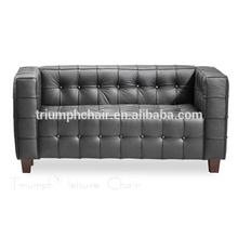 Hoffman Kubus Leisure Bedroom Sofa/ Hoffman Kubus Leisure Linving Room Sofa