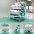 Anhui Hongshi Hi - tecnología té color de frijoles sortex