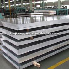 Premium 5052 Marine grade Aluminium Alloy Sheet