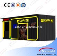 CE Certificate United States amusement arcade luxury 5d cinema 12d cinema simulator