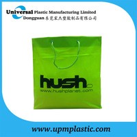 Fashion hush green film color flexo printing blockbottom green cotton rope handle plastic pe bag