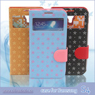 Factory price smart mobile phone leather case for samsung galaxy S4