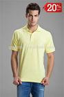 latest polo shirt designs for men, wholesale plain polo t-shirt for men, t shirt polo men