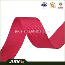 Elastic Jacquard 1.5'' Nylon Webbing