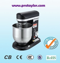 Factory directly sparying type food mixer