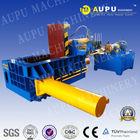 Aupu Y81T-125B 125ton hot sale horizontal hydraulic scrap metal compactor press machinery CE certificate