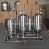 European standard 50L brewing equipment with high quality