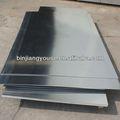 Metal de folha de alumínio