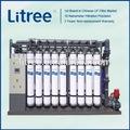 El Tratamiento de Litree planta para el agua residual
