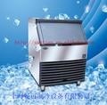 sol de nivel de equipamiento de catering en barra de bar de hielo fabricante de la máquina