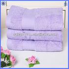 hotel dobby towel/hotel towel set/towel hotel