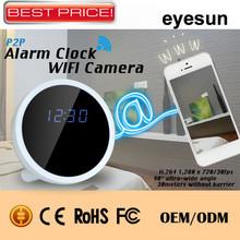 720P P2P Smart Phone WIFI Remote Control, Cycle Recording, Motion Detection, alarm clock hidden camera
