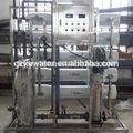 المهنية/ سعر المصنع 5t مشروع محطة مياه المعدنية