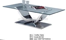 Metal coffee table /low height coffee table B2192