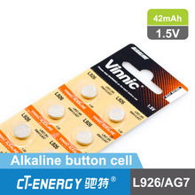 alkaline battery button cells 1.5V AG cells, watch battery