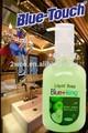 Muestra gratuita de jabón para manos, líquido para lavarse las manos