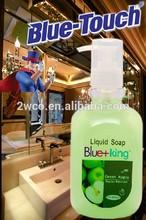 Sample free hand soap,hand wash liquid