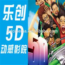 2014 high quality 3d 4d 5d 6d cinema equipment 5d cinema