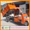 Alibaba Website China 2014 New Fashion Design 200cc Trike Cargo Motorcycle for sale