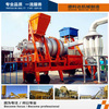 SLB-15 Building Mobile Asphalt Mixing Plant Parts