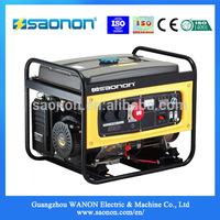 Hot sale product 5.5kva mini portable Electrical Power gasoline Generator set
