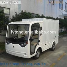 4 wheel electric transportation vehicle LT-S2.HX