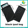 multi-function microfiber mobile phone bag with custom logo