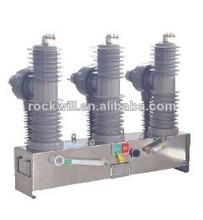 11kv & 33kV pole mounting Automatic circuit recloser
