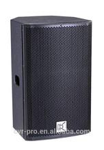 CV-122B digital mixer + audio + professional