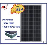poly low price solar panel 130w