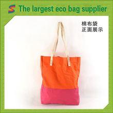 Cotton Cloth Bag Cotton Bag Packing Rice