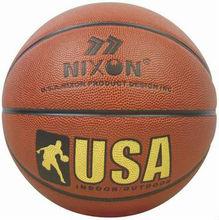 Pu Basketball basketball